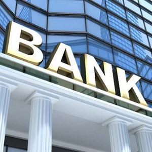 Банки Акуши
