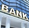 Банки в Акуше