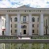 Дворцы и дома культуры в Акуше