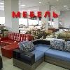 Магазины мебели в Акуше