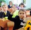 Школы в Акуше