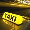 Такси в Акуше